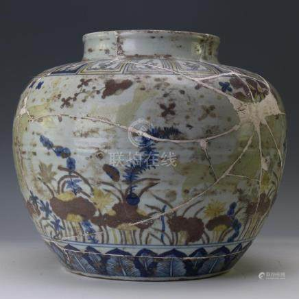 CHINESE PORCELAIN BLUE AND WHITE RED UNDER GLAZE FISH AND WE