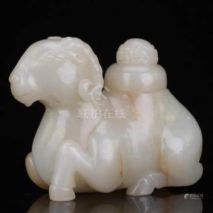 CHINESE WHITE JADE COUCHING RAM WATER JAR