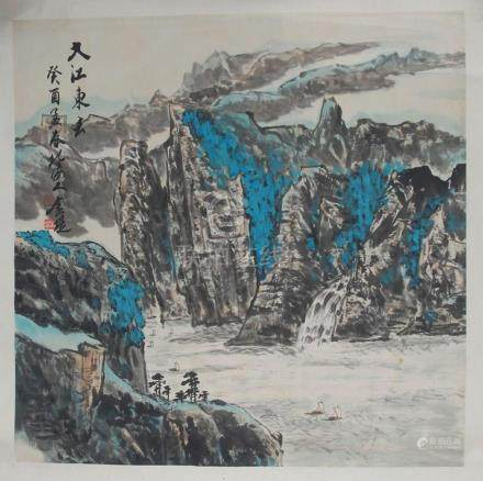 XU JIN TICHINESE PAINTING ATTRIBUTED TO