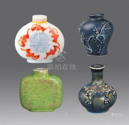 GROUP OF FOUR CHINESE SNUFF BOTTLE