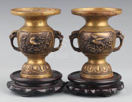 PAIR OF BRONZE CARVED FLOWER JAR