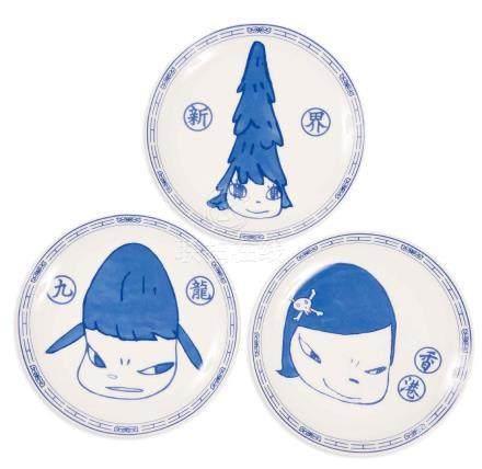 Yoshitomo Nara,Life Is Only One Ceramic Plates Set