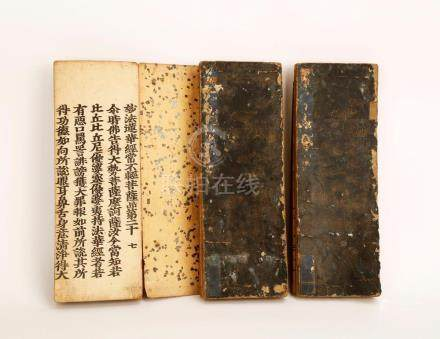 (3) A SET OF THREE QING DYNASTY PACK BY FOLD BUDDHIST SUTRA