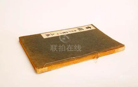 A JAPANESE ENGRAVED WOOD BLOCK PRINTING BOOK WITH THREAD-BOU
