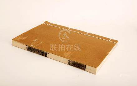 A REPUBLIC OF CHINA ENGRAVED WOOD BLOCK PRINTING BOOK WITH T
