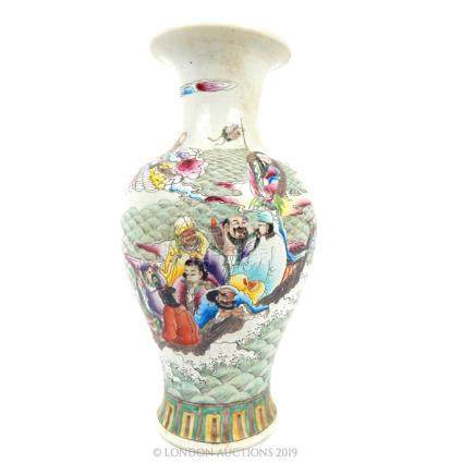 A Late 1900 Japanese Vase Depicting Figures.