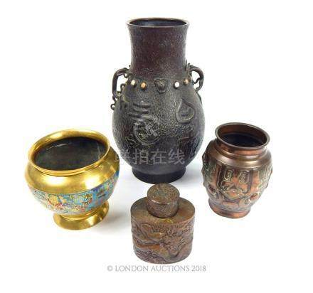 Three Oriental Bronze Vases and a Tea Canister.
