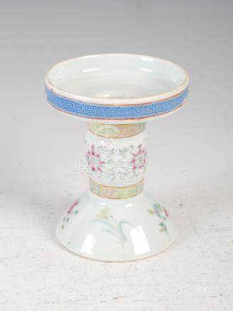 A Chinese porcelain famille rose candle stand, Qing Dynasty, decorated with lotus scroll, 9cm