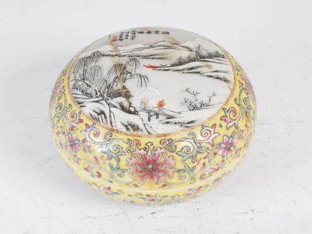 A Chinese porcelain yellow ground circular shaped box and cover, bearing Qianlong seal mark but