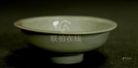 Song Dynasty Celadon Dish
