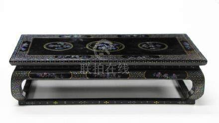 Black Lacquer Low Table W/ Mother of Peal