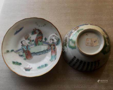 Two Chinese Antiques Articles