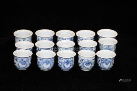 Lot of 15 B&W Cups