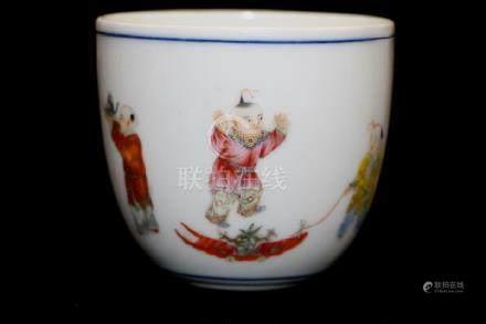 Chinese Porcelain Cup- Boys, Qianlong Mark