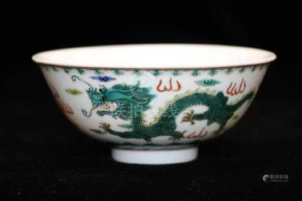 Chinese Porcelain Green Dragon Bowl