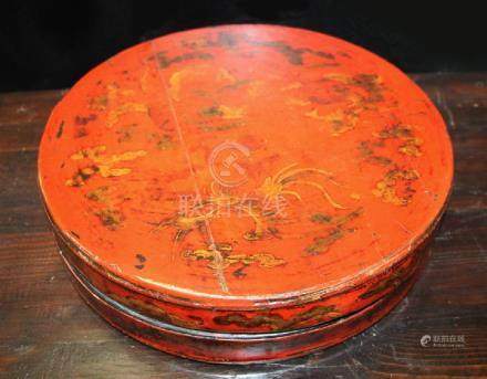 Chinese Wood Red Lacquer Box