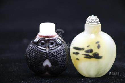 Lot of Two Glass Snuff Bottle