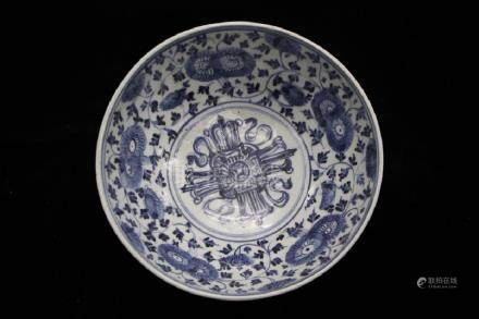 Ming Dynasty B&W Charger