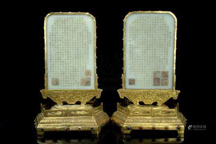 PAIR OF GILT BRONZE AND INSET JADE CALLIGRAPHY TABLE SCREEN