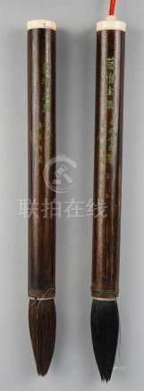 ZHANG DAQIAN (CHINESE, 1899-1983) TWO CALLIGRAPHY BRUSHES Wo