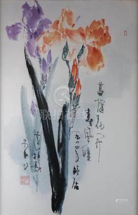 LI SHAN (CHINESE, B. 1926) CALAMUS FLOWER IN SPRING WIND, 19