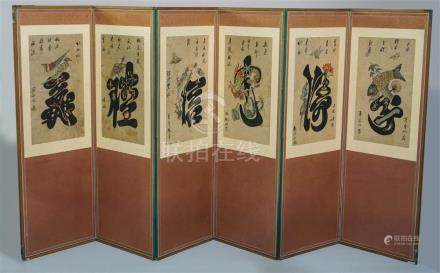 KOREAN SIX-PANEL SCREEN MOUNTED WITH PAINTINGS, LATE 19TH CE
