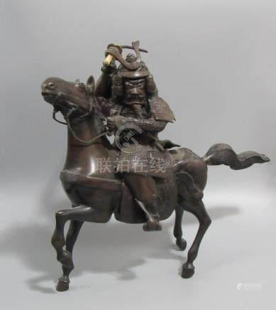 Bronze Samurai on a Horse.