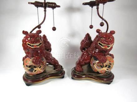 Pair of Kutani Foo Dogs as Lamps.
