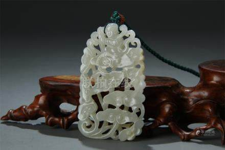 An antique white jade carved pendant; late 19/20th C.