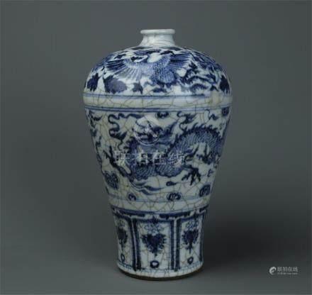 A blue/white dragon vase; Ming or Yuan?