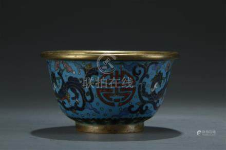 19th C. cloisonne bowl dragon/longevity symbol