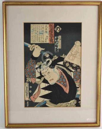 (Asian Antiques) Wood block print