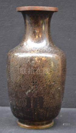(Asian antiques) Chinese Cloisonne vase