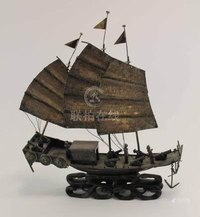 (Asian antiques) Miniature Boat