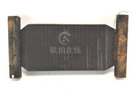 (Asian antiques) Chinese printing plate