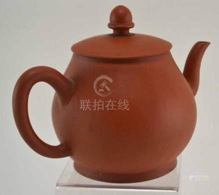 (Asian antiques) Yixing teapot
