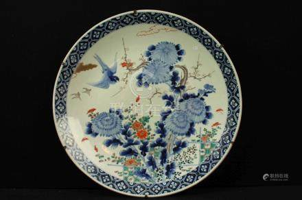 (Asian antiques) Plate