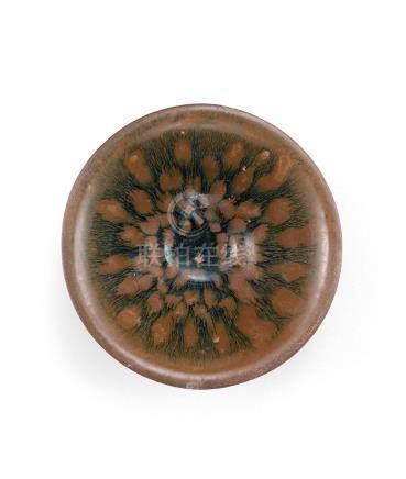 宋 建窯黑釉鷓鴣斑茶盞