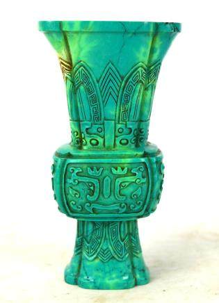 Chinese Carved Turquoise Vase
