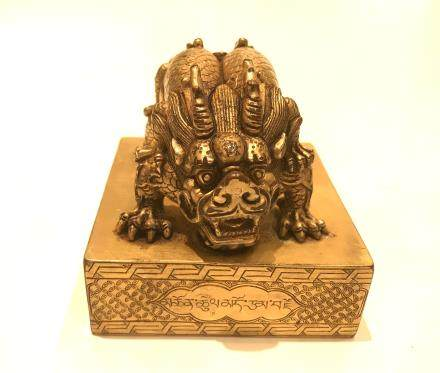 Chinese Gilt Bronze Seal with Dragon