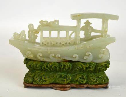 Chinese  Carved Jade Boat w. Stand