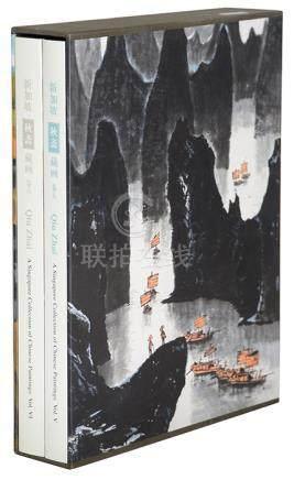 《新加坡秋齋藏畫(卷五、六)》一套二冊 2012年 美華美術中心