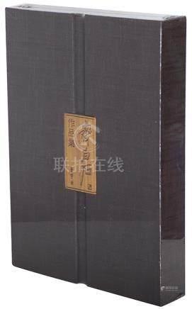 《齊白石作品集》2014年 榮寶齋出版社