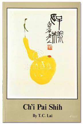《Ch'i Pai-Shih》1985年 By T.C.Lai