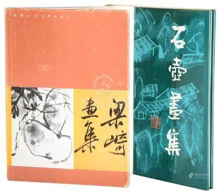 《石壺畫集》1987年、《梁崎畫集》1988年 天津人民美術出版社