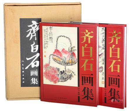 《齊白石畫集》全二冊 2003年 人民美術出版社