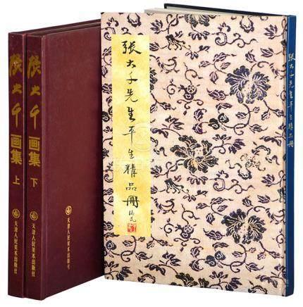 《張大千先生平生精品冊》1994年 台灣榴園出版、《張大千畫集》上下冊 2003年 天津人民美術出版社