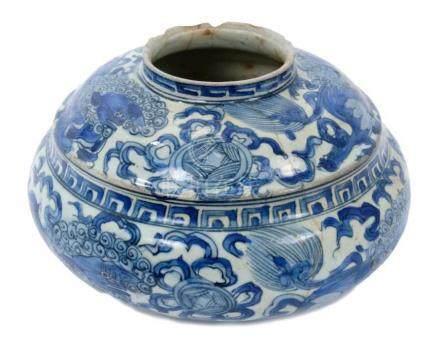 17th century Persian Safavid blue and white...