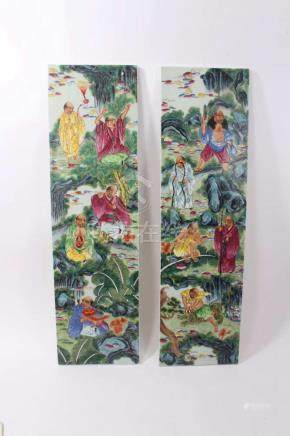 Pair 20th century Chinese famille rose...