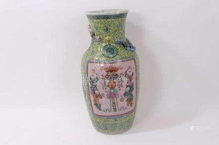 Late 19th century Chinese export famille rose...